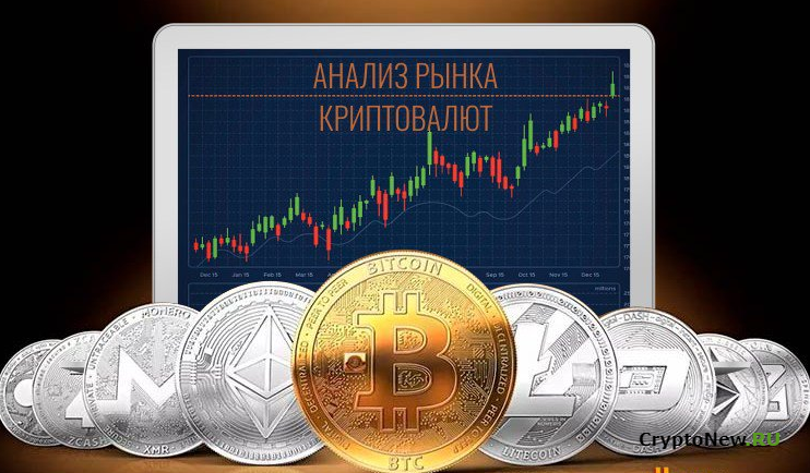 Комментарии и прогнозы Bitcoin (BTC) на 2021 год.
