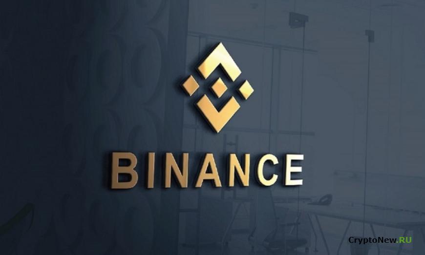 Генеральный директор Binance анонсировал свой инвестиционный портфель в криптовалюте!