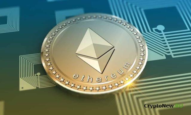 Прогнозы и комментарии на 2021 год по цене Ethereum (ETH)