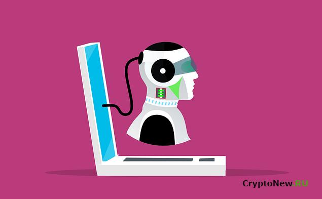 Что такое Bitcoin торговый бот?