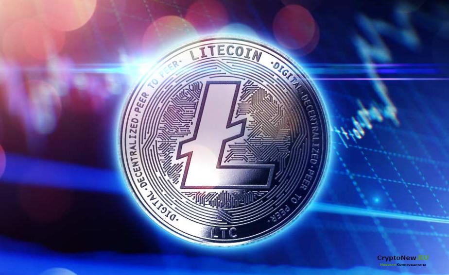 Litecoin (LTC) Обзоры и прогнозы на 2021 год.