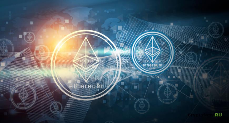 Комментарии и прогнозы Ethereum (ETH) на 2021 год.