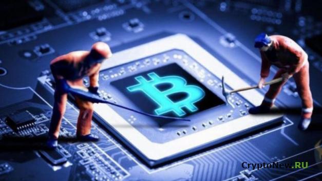 Bitcoin Майнинг дома