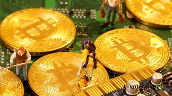 Сложность майнинга Bitcoin (BTC) достигла нового рекорда!