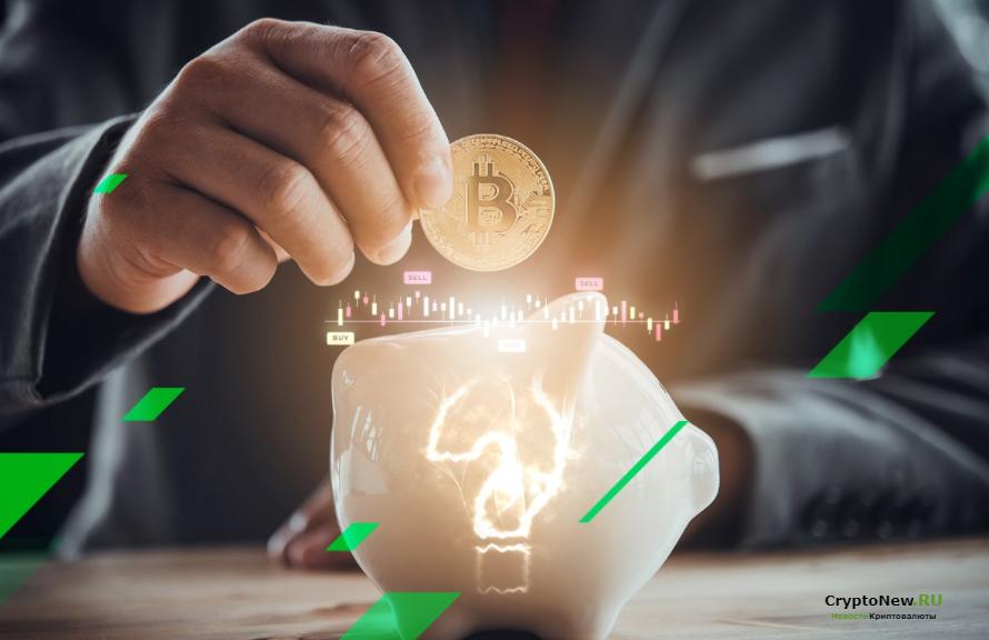 Кто такие инвесторы в Bitcoin (BTC) нового поколения?
